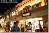 2012.08.25畜牲團南投2日遊:寶島時代30.JPG