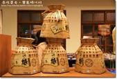 2012.08.25畜牲團南投2日遊:寶島時代31.JPG
