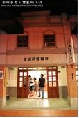2012.08.25畜牲團南投2日遊:寶島時代35.JPG