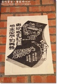 2012.08.25畜牲團南投2日遊:寶島時代39.JPG