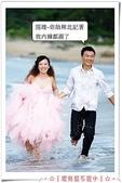 婚紗未修毛片:IMG_4490.jpg