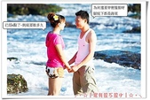 婚紗未修毛片:IMG_4967.jpg