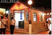 2012.08.25畜牲團南投2日遊:寶島時代42.JPG