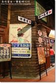 2012.08.25畜牲團南投2日遊:寶島時代50.JPG