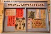 2012.08.25畜牲團南投2日遊:寶島時代53.JPG