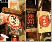 2012.08.25畜牲團南投2日遊:寶島時代58.JPG