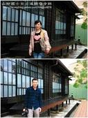 2012.12.01竹苗2日無聊遊:page3.jpg