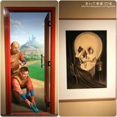 2012.02.09奇幻不思議3D展:奇幻不思議3D展02.jpg