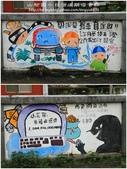 2012.12.01竹苗2日無聊遊:page4.jpg
