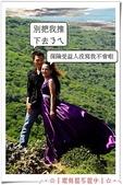 婚紗未修毛片:IMG_4808.jpg