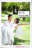 婚紗未修毛片:IMG_0970.jpg