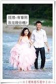 婚紗未修毛片:IMG_4453.jpg