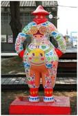 2012.02.09奇幻不思議3D展:奇幻不思議3D展13.JPG
