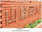 2012.12.01竹苗2日無聊遊:山腳國小13.JPG