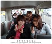 2013.05.26蘭嶼放空之旅:DSC09056.JPG