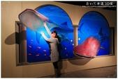 2012.02.09奇幻不思議3D展:奇幻不思議3D展18.JPG