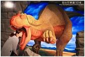 2012.02.09奇幻不思議3D展:奇幻不思議3D展19.JPG