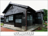 2012.12.01竹苗2日無聊遊:山腳國小宿舍群03.JPG
