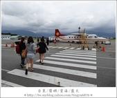 2013.05.26蘭嶼放空之旅:DSC09087.JPG