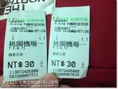 2013.07.24瑞士11日火車之旅:IMG_0351.JPG