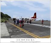 2013.05.26蘭嶼放空之旅:DSC09101.JPG