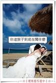 婚紗未修毛片:IMG_4644.jpg