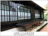 2012.12.01竹苗2日無聊遊:山腳國小宿舍群10.JPG