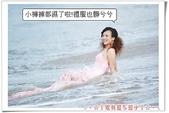 婚紗未修毛片:IMG_4508.jpg