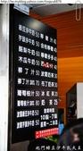 2012.10.21宜蘭4日慢活之旅:北門綠豆沙牛乳大王02.JPG