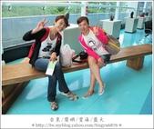 2013.05.26蘭嶼放空之旅:IMG_3879.JPG