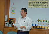 組織行政委員會會議:DSC_0242.jpg