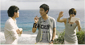 2009 寫真:2009 All About TVXQ Season 3