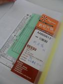 澎湖★超好玩3天2夜:1170903510.jpg