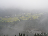 中國大西南粵桂滇黔川之旅 (十) - 雲南之五:羅平九龍瀑布群
