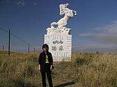新疆 - 北疆:昭蘇縣
