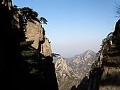 安徽全覽 (四) - 黃山:黃山