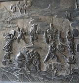 河北內蒙太行山之旅 (一):天津-文化古街