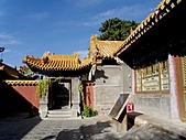 山西陝西寧夏內蒙人文古蹟之旅 - 山西 (三):P9301806.JPG