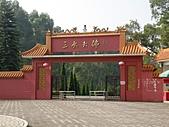 桂林陽朔玉石林七日遊:三水大佛