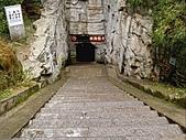 山西陝西寧夏內蒙人文古蹟之旅 - 山西 (四):萬年冰洞