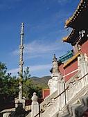 山西陝西寧夏內蒙人文古蹟之旅 - 山西 (三):P9301813.JPG