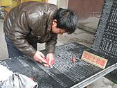安徽全覽 (八) - 九華山:化城寺