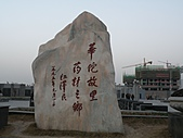 安徽全覽 (二) - 亳州:魏武廣場