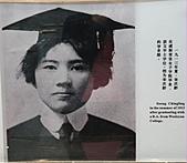 桂林陽朔玉石林七日遊:孫中山紀念館