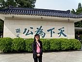 桂林陽朔玉石林七日遊:孫中山故居