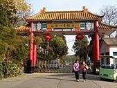 安徽全覽 (一) - 滁州、鳯陽、蚌埠、江蘇徐州:瑯琊山