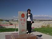 新疆 - 北疆:霍爾果斯口岸