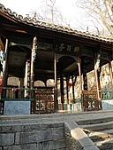 安徽全覽 (一) - 滁州、鳯陽、蚌埠、江蘇徐州:瑯琊山 - 醉翁亭