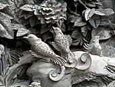 中國大西南粵桂滇黔川之旅 (一) - 廣東之一:寶墨園-吐艷和鳴壁