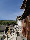 山西陝西寧夏內蒙人文古蹟之旅 - 山西 (三):P9301896.JPG